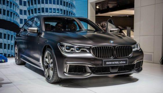 У мережі з'явилися дані про новий BMW M760Li