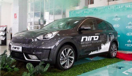 Kia в Україні презентувала новий кросовер Niro (Фото)