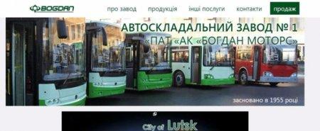 Скандал: український автозавод працює на російських деталях