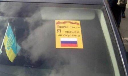 Забирайтеся з нашого міста: у Львові протестують проти Яндекс Таксі