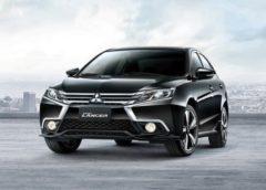 Mitsubishi показала новий седан Grand Lancer (Фото)