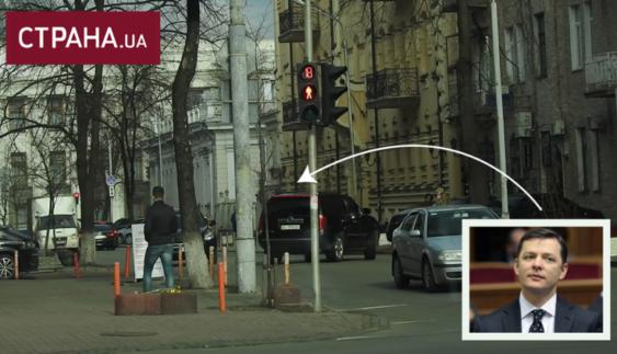 Як кортеж Олега Ляшко порушує ПДР в центрі столиці (Відео)