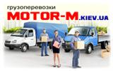Как управлять себестоимостью грузоперевозок: советы Мотор-М