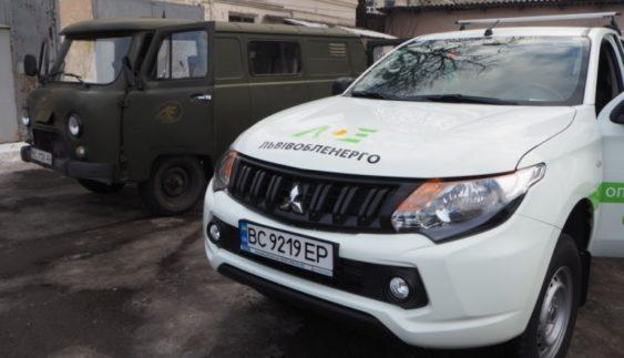 Львівобленерго надбало парк енергоощадних автівок
