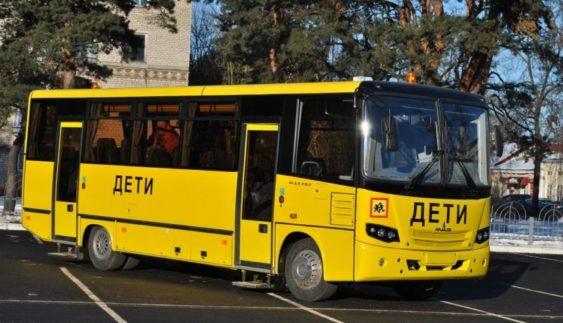 MАЗ-257.S30 – рамний шкільний автобус для розбитих доріг (Фото)