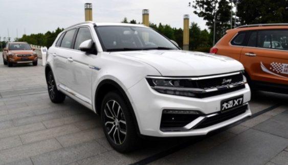 Китайська копія Volkswagen Cross Coupe отримала нову версію (Фото)