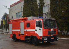 КрАЗ презентував новий пожежний автомобіль (Фото)