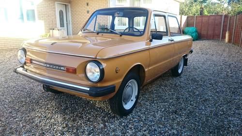 Класичне радянське авто продають за ціною пристойної новинки Renault