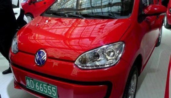 Китайці зробили точну копію хетчбека Volkswagen (Фото)