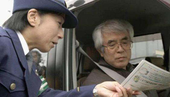 Японці дивним чином вирішили скоротити кількість аварій на дорогах