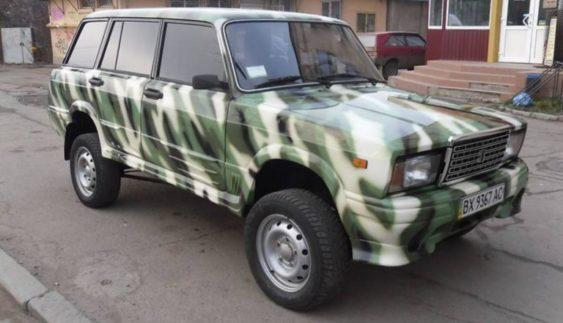 В Україні створили унікальний ВАЗ (Фото)