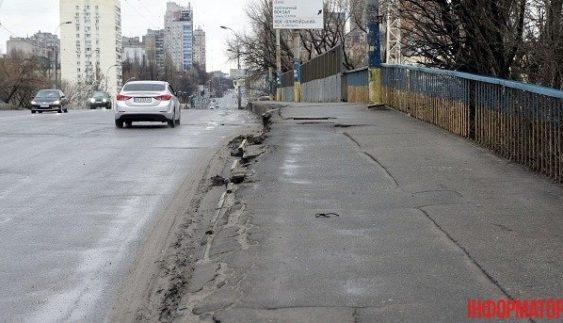 У Києві може обвалитися ще один міст (Фото)