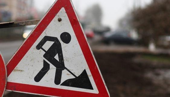 У Києві оголосили про закриття кількох автомобільних доріг