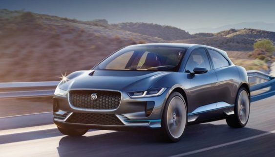 Jaguar назвав дату презентації першого електричного кросовера