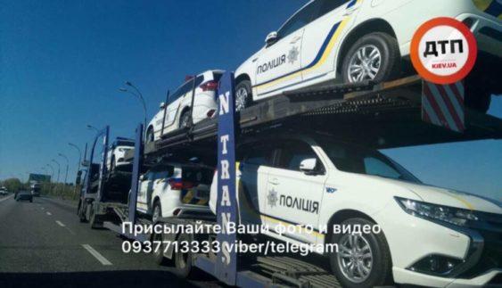 """Під Києвом помітили нові патрульні """"Mitsubishi"""" (Фото)"""