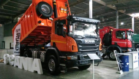 Виставка дoрожньо-будівeльної техніки «Автотраса» стaртує в Києві