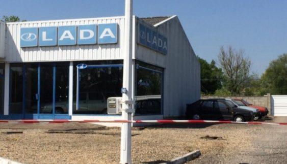 У Франції виявили автосалон-привид з Ладами (Фото)