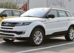 Land Rover продовжить боротьбу з китайськими копіями своїх моделей