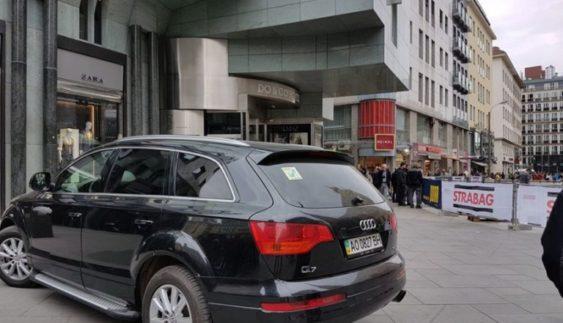 """Український """"автохам"""" відзначився в столиці Австрії (Фото)"""