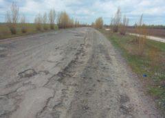 Чергове пекло для автомобілістів знайшли на Рівненщині (Фото)
