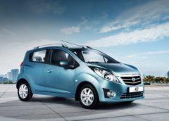 """Новий """"бюджетний"""" автомобільний бренд заходить в Україну"""