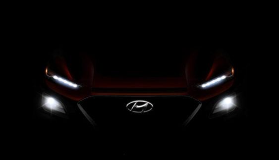 Hyundai Motor розкриває нові подробиці про субкомпактний кросовер Kona