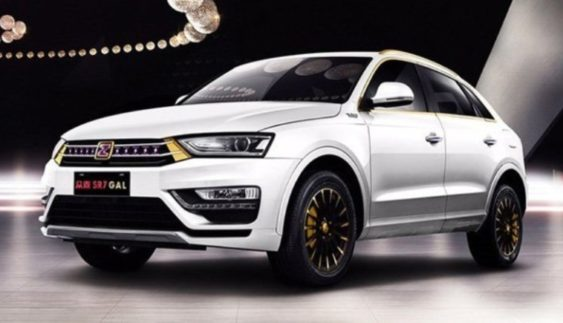 Zotye випустить двійника Audi Q3 в розкішному виконанні