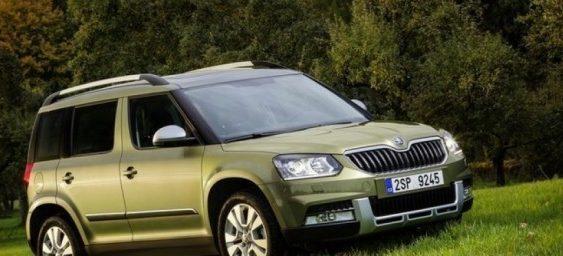 Skoda зняла з виробництва популярну в Україні модель