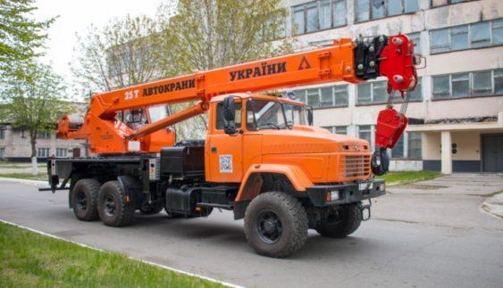 «АвтоКрАЗ» постачатиме газовикам нову спеціальну машину (Фото)