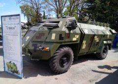 """В Україні представили концепт нового броньовика """"Отаман"""""""