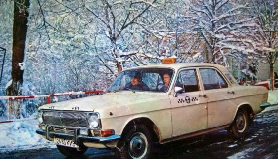 Як виглядали старі столичні таксі кілька десятків років тому