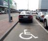 Автохам на BMW з номерами «Верховної Ради» прикинувся інвалідом (Фото)