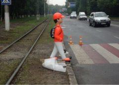 «Пастка для водіїв» або небезпечний дорожній експеримент