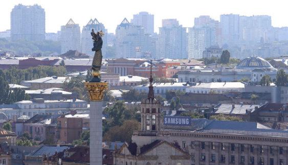 """У центрі Києва перекриють рух для авто через """"безвіз"""""""