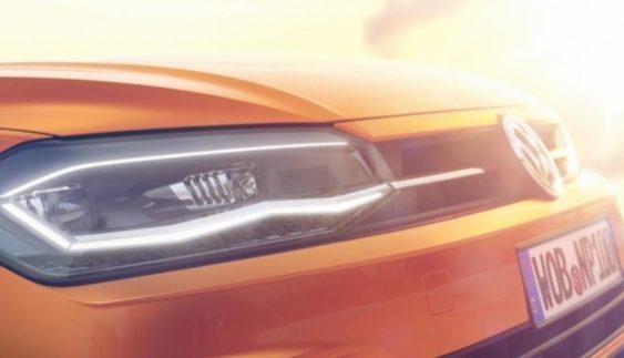 Новий Volkswagen Polo 2018 розсекретили перед прем'єрою
