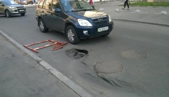 На новій дорозі у центрі Києва на очах провалюється асфальт (Фото)