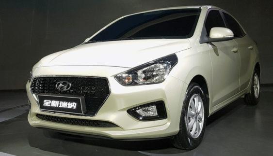 Компанія Hyundai представила новий бюджетний седан