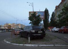 """Як боротися з """"героями парковки"""" в Києві"""