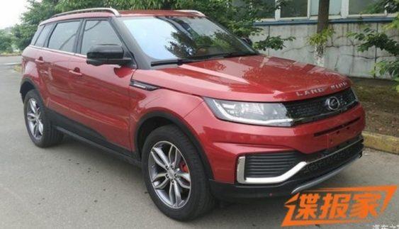 Китайський клон Range Rover зробили менш схожим на оригінал (Фото)