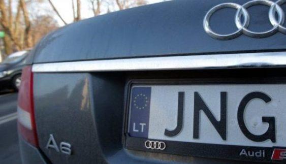 Хто проти зниження податків на всі імпортні автомобілі
