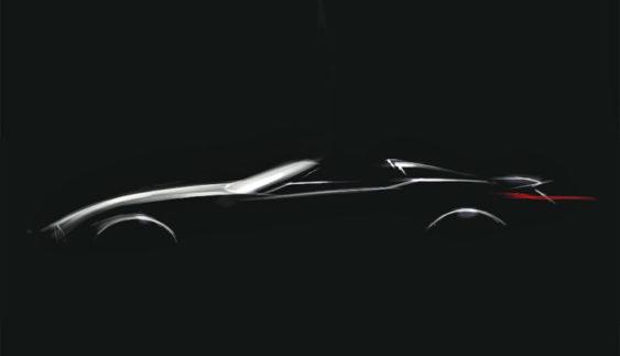 17 серпня BMW покаже дійсно нову модель (Фото)