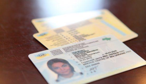 До листопада 2017 року всі водії повинні зробити права нового зразка – МВС