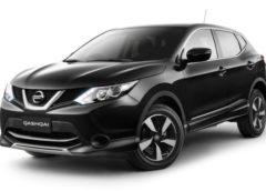 Nissan Qashqai отримав нову модифікацію (Фото)