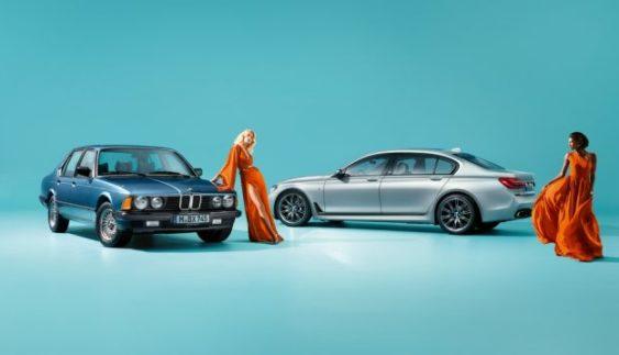 BMW показала ювілейний седан BMW 7-Series Edition 40 Jahre
