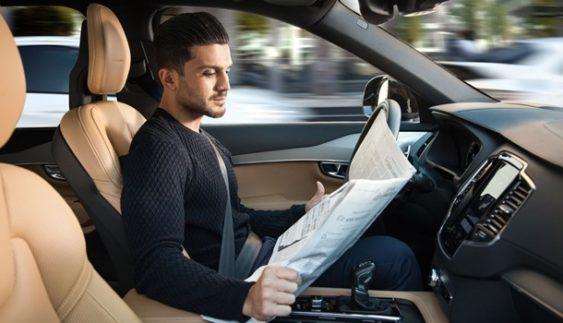 Безпілотні авто забезпечать світову економіку трильйонами доларів