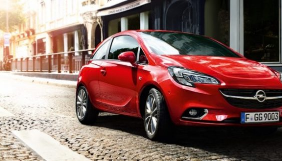 Названо найекономічніший автомобіль в Україні
