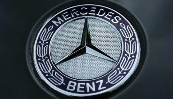 В Україні вироблятимуть запчастини для Mercedes-Benz