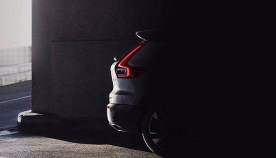 Показали перше зображення найменшого кросовера Volvo