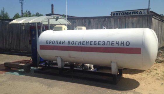 В Україні різко подорожчав газ для автомобілів