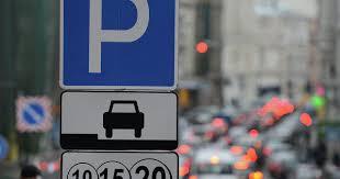 Українським водіям готують новий законопроект